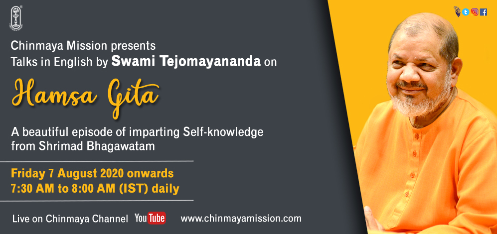 Hamsa Gita Online Jnana Yagna