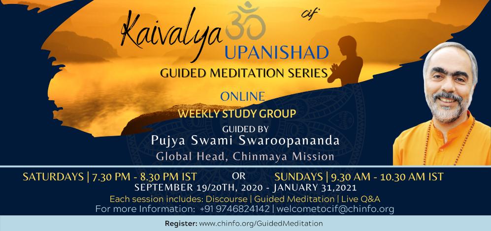 Kaivalya Upanishad Guided Meditation Series