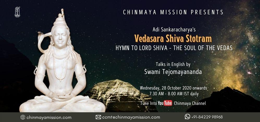 Online Talks on Vedasara Shiva Stotram