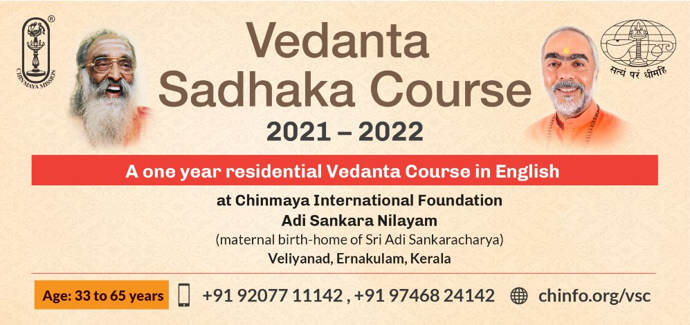 Vedanta Sadhaka Course