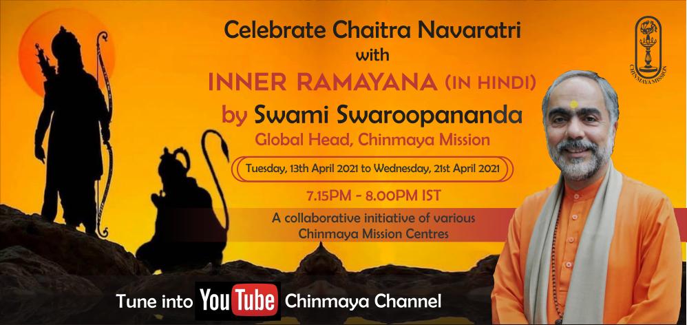 Inner Ramayana