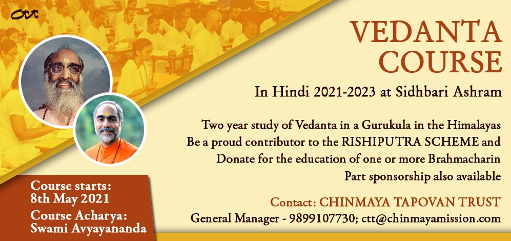 Vedanta Course In Hindi