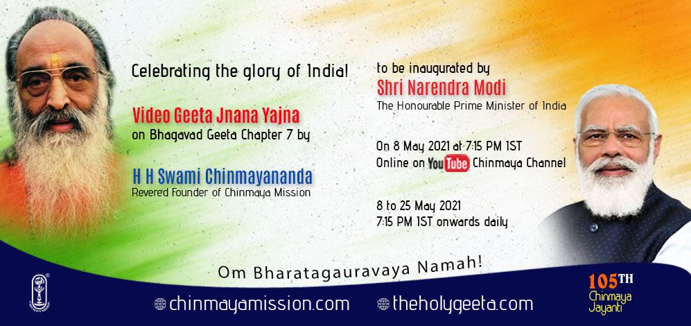 Geeta Jnana Yajna