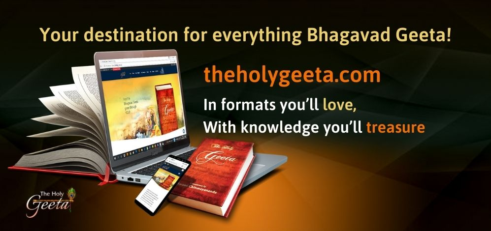 Website On Geeta Treasures