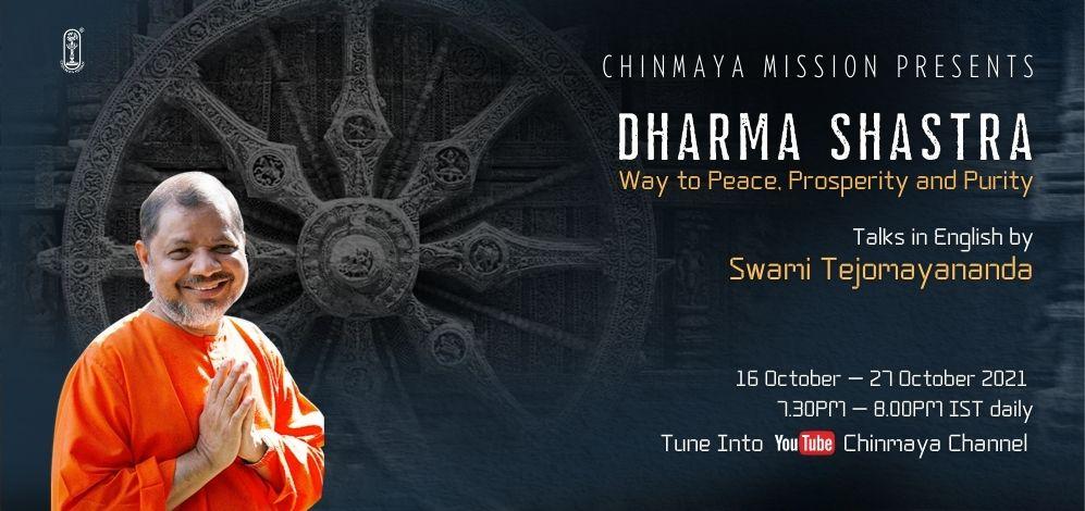 Talks on Dharma Shastra
