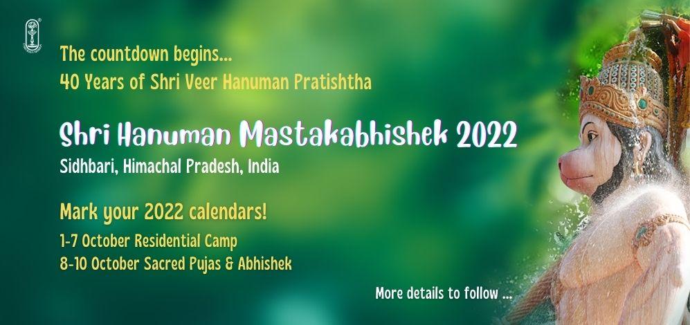 Sidhbari Hanuman Mastakabhishek 2022