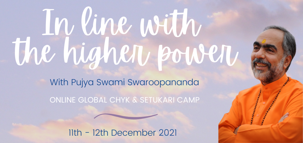 Online Camp With Swami Swaroopananda